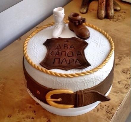 Подарок на кожаную свадьбу фото